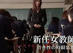 chums daughter fucked by the teacher first time Another